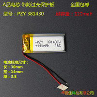Mail 3.7 V lithium polymeer batterij 381430 Bluetooth headset 401430 MP3 lading core 110 Ma Oplaadbare Ion Cell