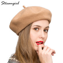 Streamgirl de invierno de las mujeres boinas de boina Rosa mujer francés  elegante caqui otoño sombrero f8104434e31