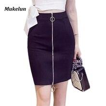 S-5XL юбка-карандаш с высокой талией, красная, летняя, на молнии, дизайнерская, элегантная, официальная, для девушек, для офиса, юбки для женщин, для работы, мини-юбка размера плюс