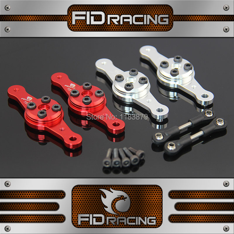 FID Raciing Adjustable Steering Servo Arm for Dual Servo Arm FOR LOSI 5IVE-T Free Shipping цены онлайн
