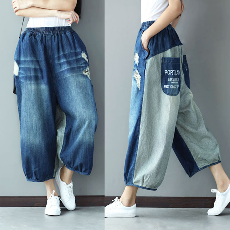 Free Shipping 2019 New Fashion Summer Loose Jeans Ankle Length Trousers Stripe Bloomers Wide Leg Pants For Women Elastic Waist