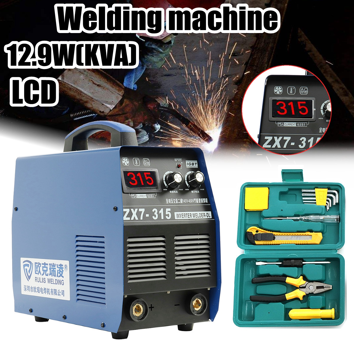 12.9W Welding Inverter Machine Tool MMA/ARC Portable Welder 220V/380V DC IGBT Single tube IGBT LCD inverter welder new manual argon inverter igbt arc welder mma dc tig welding inverter machine