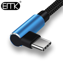 USB Type C Cable 90 Degree USB C Charger