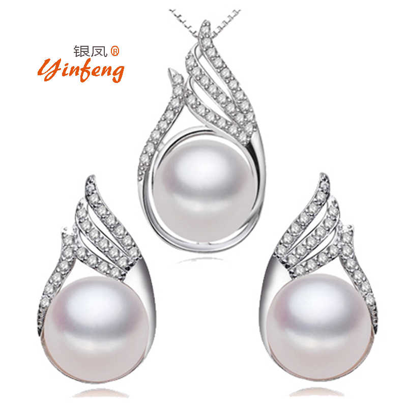 New fashion grade AAAA freshwater pearl jewelry set for women pendant necklace stud earrings 3 color