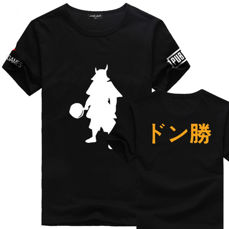 [STOCK] 2018 Hot Game PUBG Playerunknowns Battlegrounds Cosplay Costume Warrior&Chicken T-SHIRT For Halloween Free Shipping New