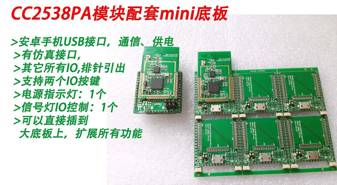 Mini Cc2538 Floor Cc2538mini Base Plate