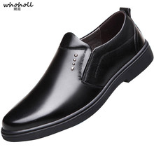 WHOHOLL Breathable Wear-resistant Brand-name Mens Shoes Leather England Negative Business Casual Soft Bottom Men 44