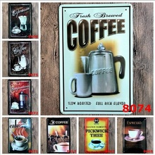 laminas café RETRO VINTAGE