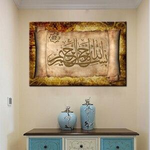 Image 2 - Алмазная живопись «сделай сам», настенное искусство, исламский мусульманский классический Коран, каллиграфия, алмазная вышивка, стена для гостиной, домашний декор