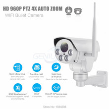 HI3518C+AR0130 960P Wifi PTZ IP Camera HD Bullet Outdoor 4X Zoom Pan Tilt 2.8-12mm 1.3MP Wireless IR Onvif SD Card Camera