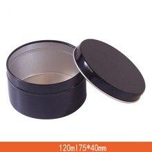 120 мл алюминиевая банка для косметики, пустая круглая черная банка для крема, коробка для конфет диаметром 75 мм, маленькая коробка для Ароматических Свечей, жестяные банки, металлический контейнер