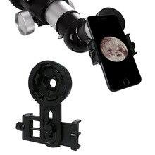 Высокое качество телескоп телефон адаптер для Монокуляр телефон адаптер Зрительная труба телескопы Универсальный мобильный телефон камера адаптер