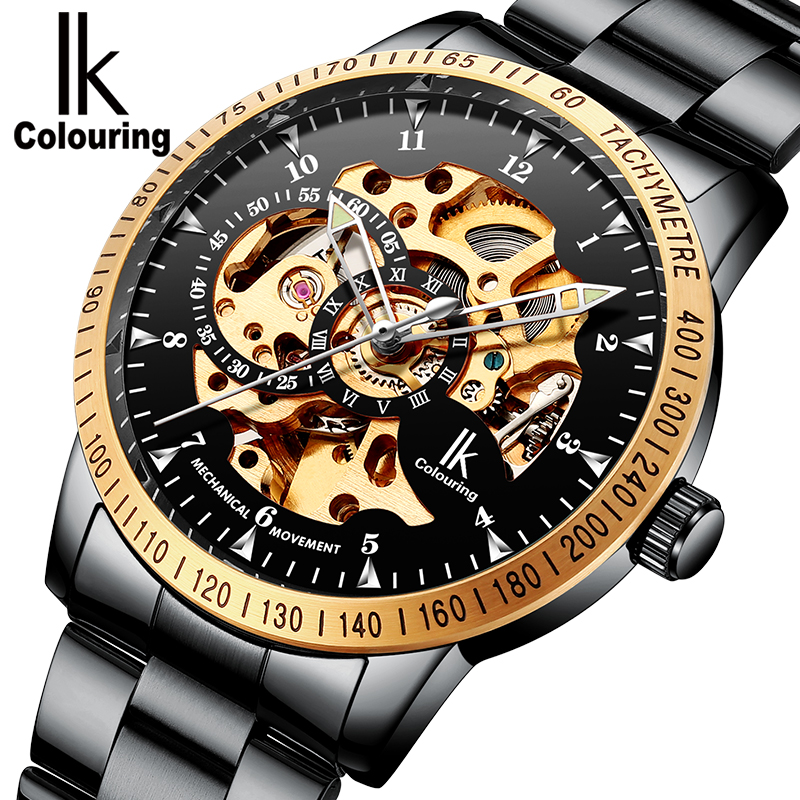 IK Luxury Wristwatch Men's Skeleton Dial Gears Horloge Auto Mechanical Original Watch Box Free Ship ik colouring automatic double sided hollow casual men s skeleton dial horloge auto mechanical wristwatch original box watch
