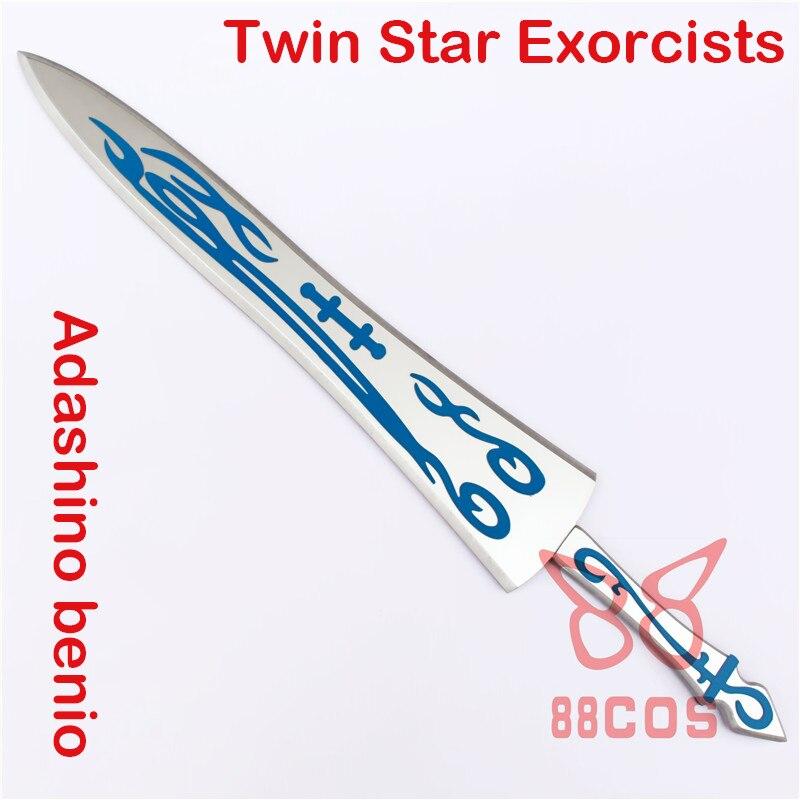 QUALITÉ SUPÉRIEURE! Anime Twin Star exorcistes Adashino benio épée couteau Cosplay arme Cosplay accessoires pour fête Halloween noël