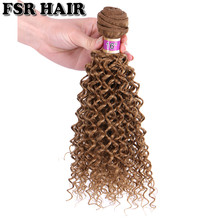 FSR 70 Gram One Piece Kinky Curly Bundles Synthetic Hair Extensions Ombre Tissage Hair Weft(China)