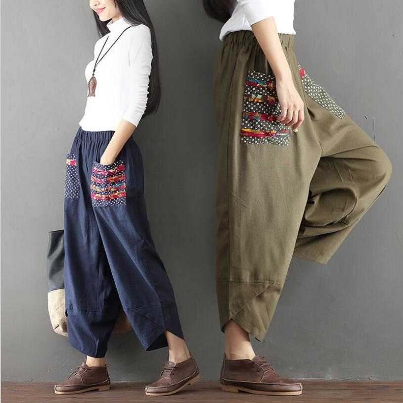 Vintage Pants Women Ethnic Printed Splicing Harem Pants Elastic Waist Wide Leg Baggy Loose Cotton Linen Trousers
