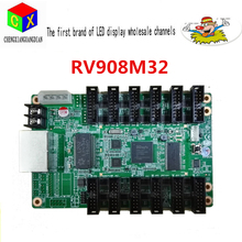 Free shipping wholesale RV908M32 RGB full color led display synchronous controller receiver card Linsn