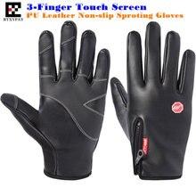 10p унисекс Зимние теплые перчатки из искусственной кожи с сенсорным