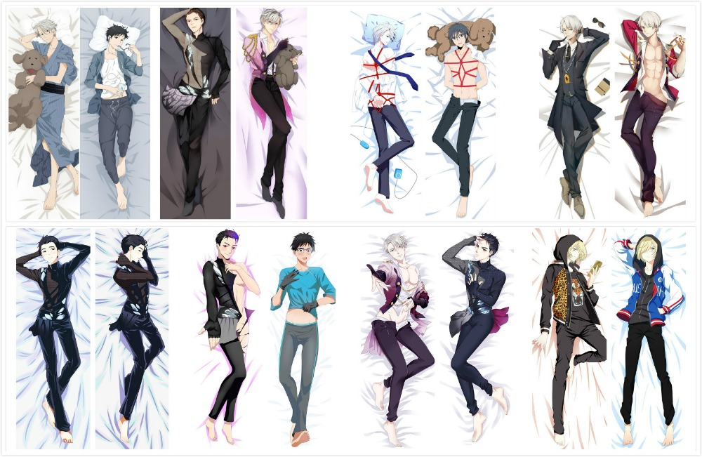 Body Pillow Case Covers