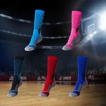 2017Socks wholesale basketball socks sports socks wear wear special deodorant sweat socks