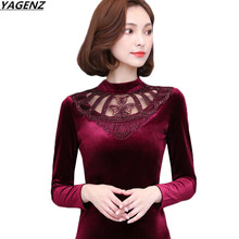 NEW Autumn Winter Gold Velvet Tops Long Sleeve Shirts Women Fashion Slim Pullover Plus Large Size Thicken Warm Bottom Shirts 632
