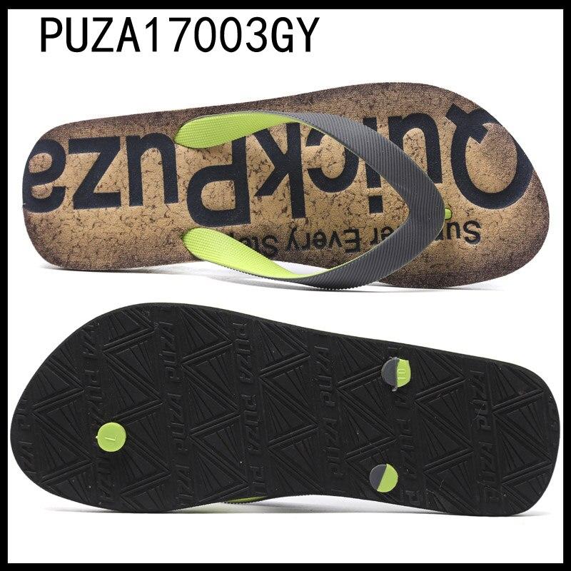 PUZA17003GY-S