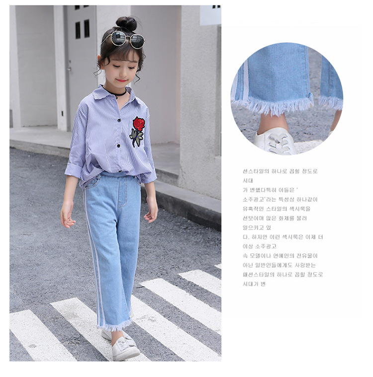 Girls 4-12 Years Spring Autumn Jeans Denim Loose Pants Casual Fashion Raw Edges Side Double Stripes Elastic Waist Jeans Trousers 18