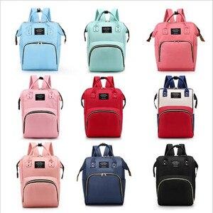 Image 2 - 다기능 엄마 엄마 기저귀 가방 패션 패치 워크 대용량 아기 가방 여행 배낭 엄마 디자이너를위한 간호 가방