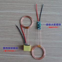 Желтый корпус беспроводной зарядный модуль/беспроводной модуль питания (диаметр внешней катушки 38 мм)