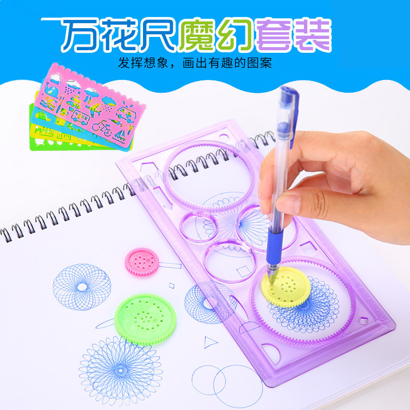 20 CM Cute DIY Spirograph Ruler Kawaii Circle Puzzle Template Rulers For Kids Children Drawing Gift Creative Toy Stationery