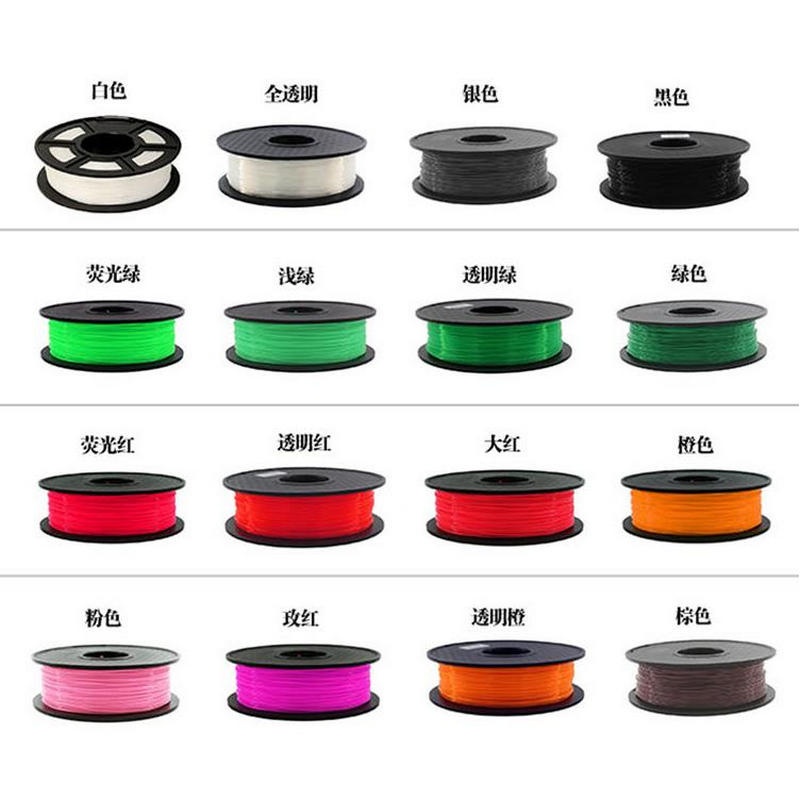 3D Printer PLA Filament 1 75mm Filament Dimensional Accuracy 0 02mm 1KG 300M Safe Environmentally Friendly Printing Materials in 3D Printing Materials from Computer Office