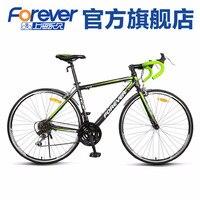 21 Speed Road Bike Aluminum Alloy Frame Double Disc Brake Professional 700C Super Light Men And