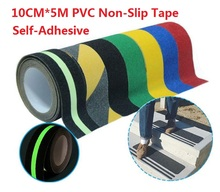 10CM*5M Stairs Floor Bathroom Grind Arenaceous Antiskid PVC Warning Safety Self-adhesive Tape Non-Slip Strip