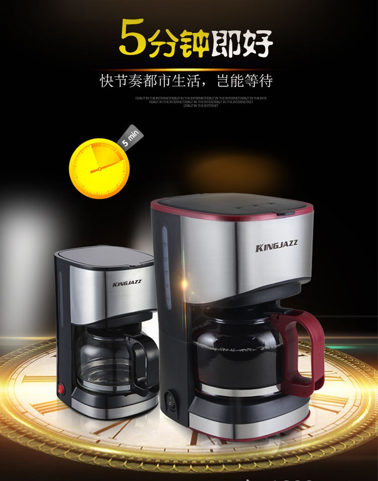 KG01-2,free shipping,American household fully-automatic drip coffee machine,tea machine, cup semi-automatic coffee machine