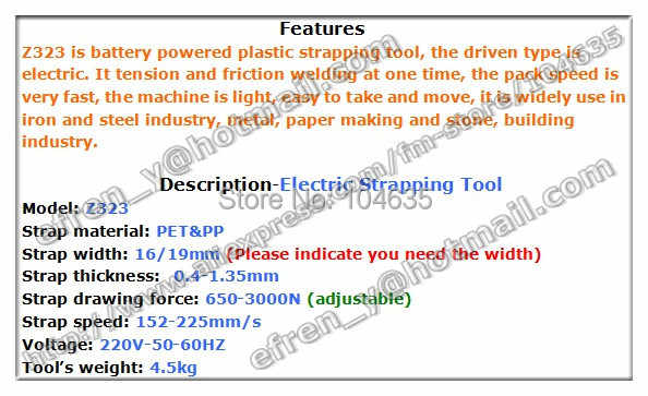 Оптовая продажа из Китая высокого качества Z323 Ручной Работает питание от аккумулятора/PP/Пластик сварки трением обвязкий инструмент