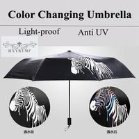 Creative Water Change Color Zebras Men Women Vinyl Coating Umbrella 3Folding Anti UV Sun Rain Big