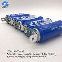 6Pcs/set Super Farad Capacitors 17V 566F with Protection Board 2.85V 3400F Single Farad Capacitor for Car