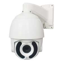Onvif HD 1080P 2.0MP IP PTZ speed dome Real 36X optical zoom onvif network ip camera ptz dome