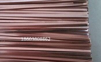 1kg aboue 94 pcs silver electrode copper phosphorus brazing temperature purple copper electrode flat electrode