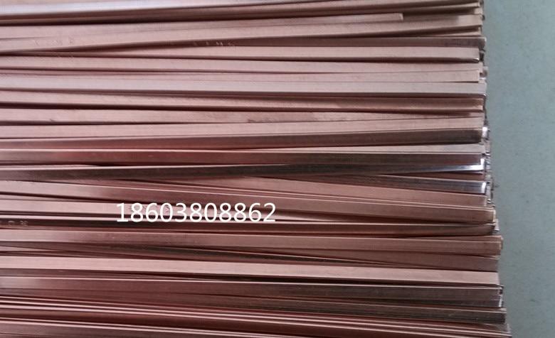 50 pcs silver electrode copper phosphorus brazing temperature purple copper electrode flat electrode