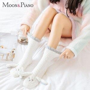 Модные осенне-зимние Бархатные носки кораллового цвета для сна женские толстые теплые домашние Нескользящие махровые носки-тапочки с заяч...