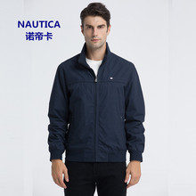 2016 new nauticaYI Jacket stand collar thin outerwear casual loose plus size plus size men's clothing