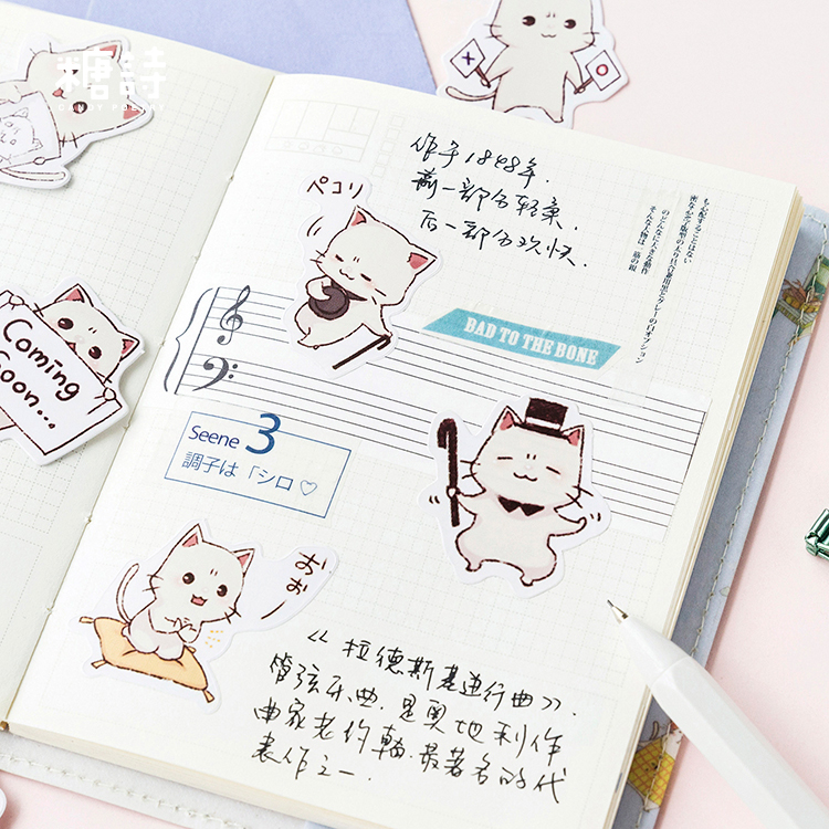 45pcs/lot Cute Selfie Cats Decorative Adhesive Stickers Scrapbooking DIY Diary Album Stick Label Stationery