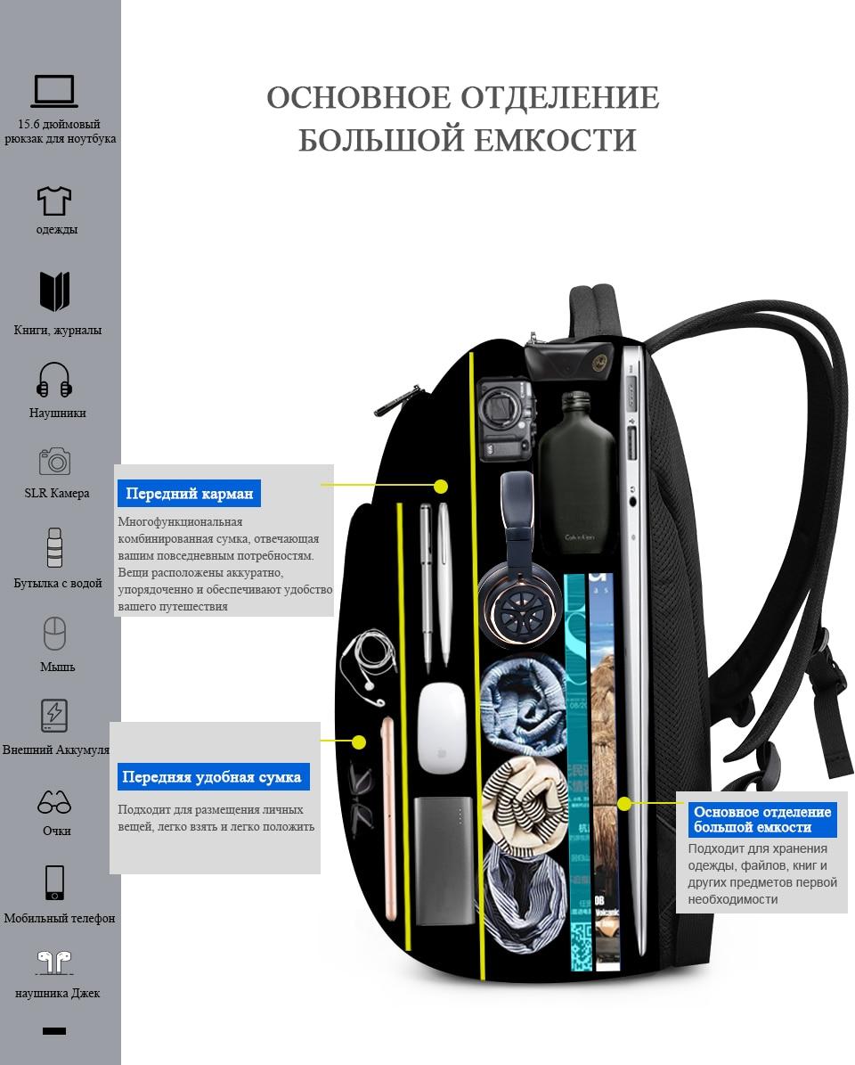 T-B3893俄语详情(960_02