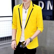Куртка мужская приталенная на одной пуговице с коротким рукавом
