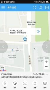Image 5 - 4 להקת רכב gps tracker TK110 Google קישור שמן לחתוך פונקצית במהירות גבוהה פלטפורמת משלוח חינם