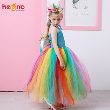 Fluffy Rainbow Dash Girls Tutu Dress with Headband Princess Kids Pony Birthday Party Tutu Dress Girl Halloween Carnival Costume