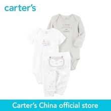 8788d6c65 Fille Carter Promotion-Achetez des Fille Carter Promotionnels sur ...