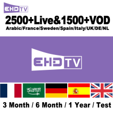 EHD TV Pro Best Europe France IPTV french UK Italia Spain Germany Sweden iptv Subscription 2500+ Live 1500+ VOD test code m3u