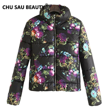 2016 NEW Women Coat Fashion Spring Autumn Women Jacket Female Parkas Casual Basic Jackets Wadded plus size S-L